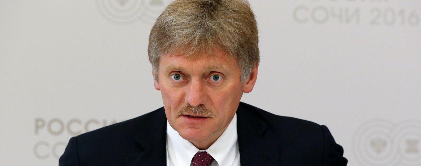 У Кремлі відреагували на звинувачення в загарбницьких планах щодо Донбасу