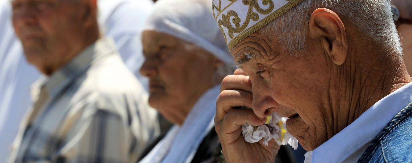 Кримських татар не злякала заборона і жалобні церемонії відбулися у всьому Криму