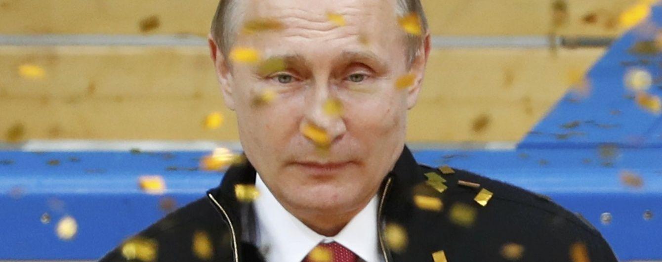 Путін зганьбився на світових фінансових ринках: облігації РФ виявилися нікому не потрібними