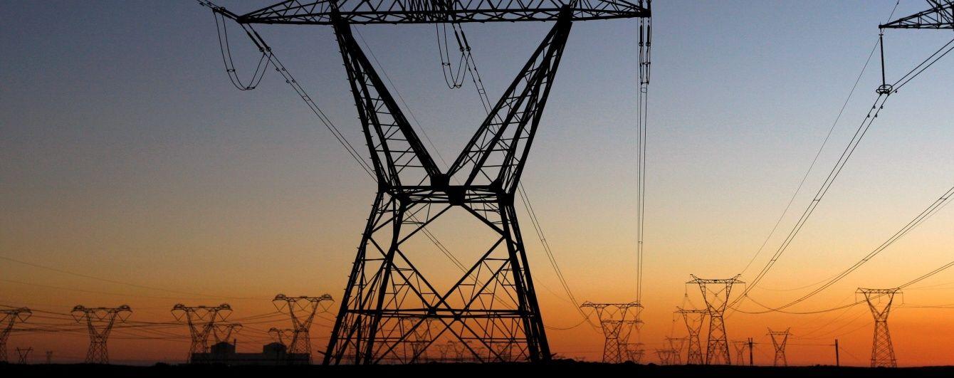 В Украине впервые за последние 25 лет снизили тарифы на электроэнергию