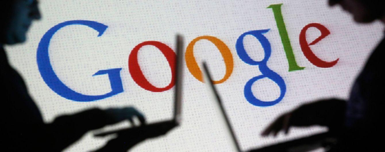 Google загрожує рекордний штраф в ЄС - The Telegraph