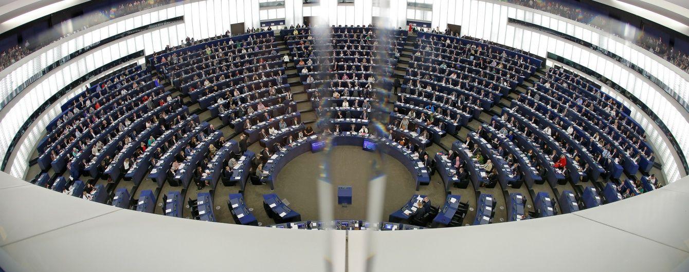 Європарламент переніс дату розгляду питання безвізу на квітень