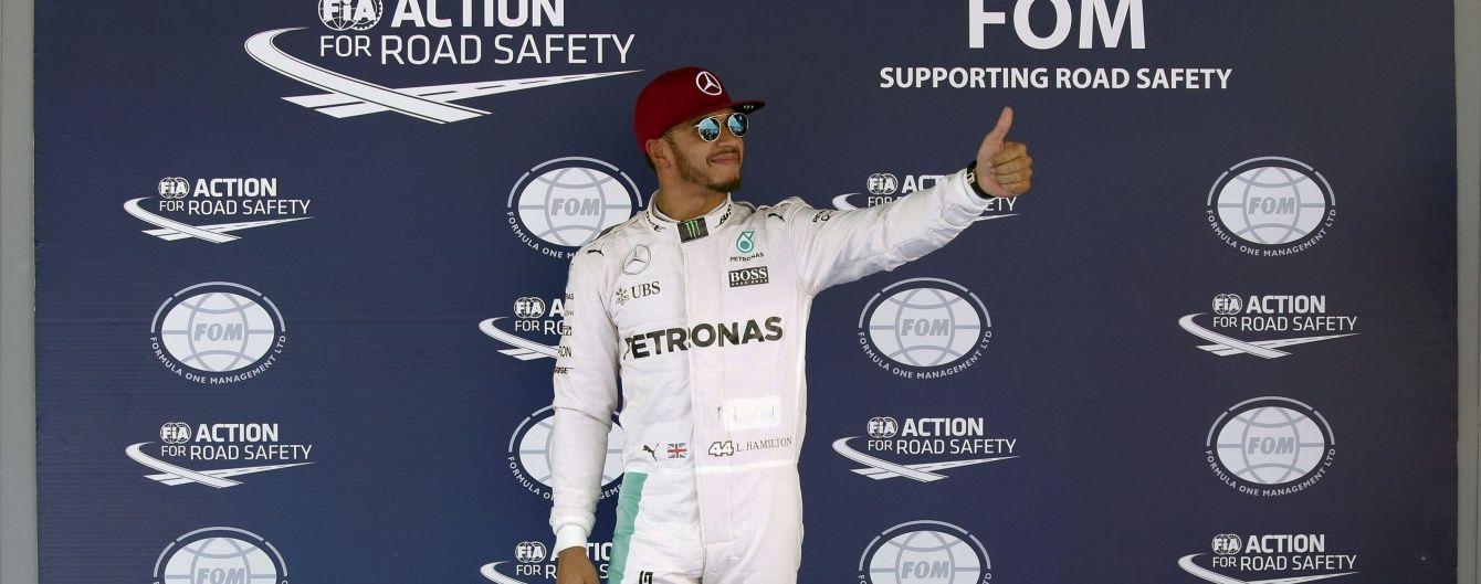 """Британець Хемілтон виграв Гран-прі """"Формули 1"""" у Великобританії"""