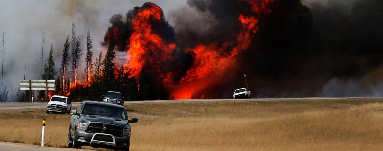 Потужна пожежа в Канаді загрожує нафтовидобувним районам Альберти