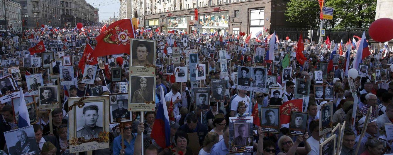 Парубій назвав конкретні дати, на які Москва запланувала провокації