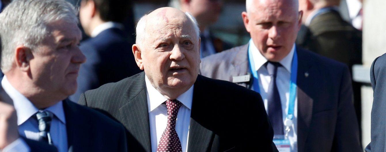 СБУ запретила Горбачеву въезд в Украину – СМИ