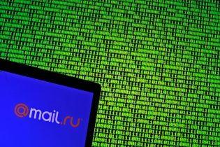 Хакеры украли десятки миллионов логинов и паролей Mail.ru