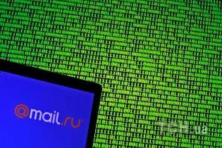Российский интернет-гигант отказался поставлять трафик в Украину