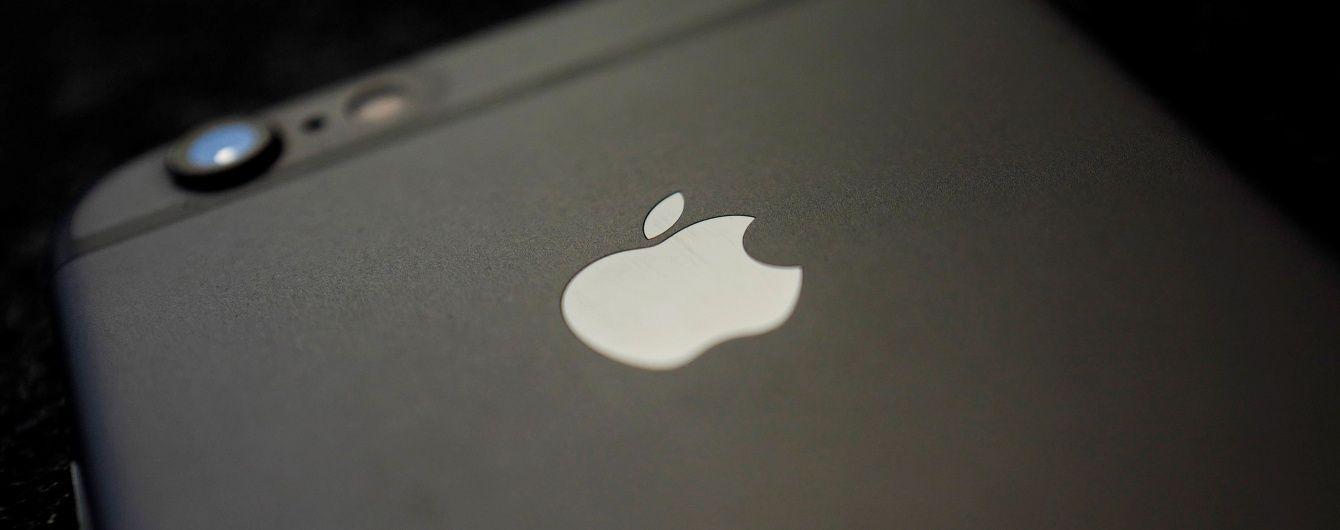 Apple вперше повідомила про зниження обсягу продажів iPhone