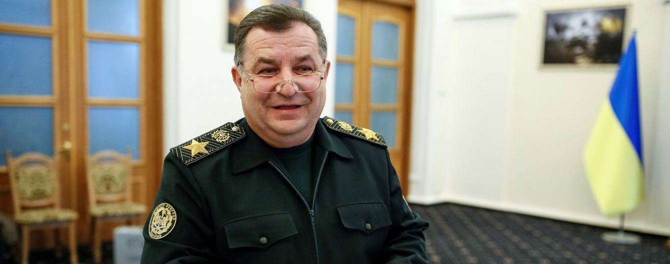 """Полторак усунув від роботи командира скандальної військової частини """"Широкий лан"""""""