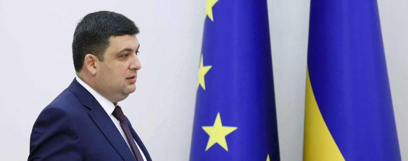 Гройсман до кінця травня представить новий план реформ