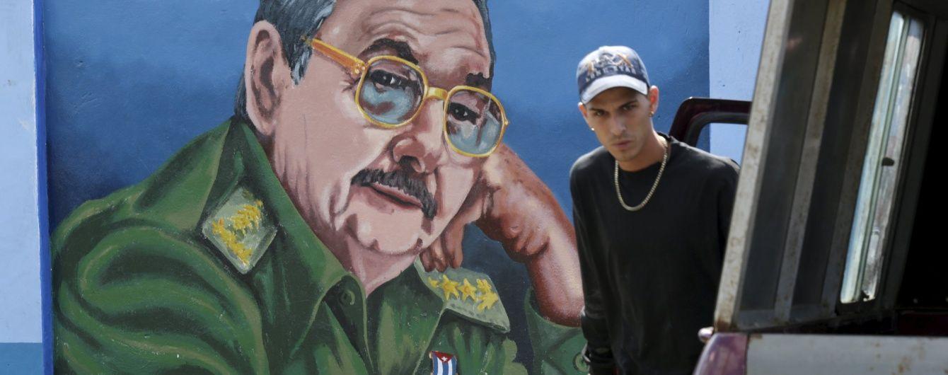 Рауля Кастро переобрали першим секретарем Куби