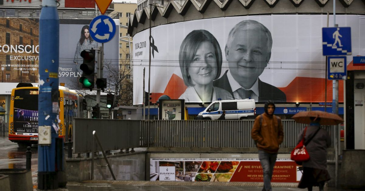 Лех Качинський та його дружина