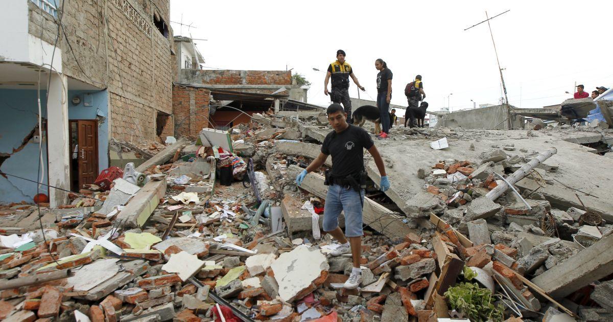 Землетрус забра вжиття 230 людей, ще 600 отримали поранення.