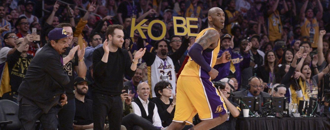 """""""Mamba out"""". Легендарний Кобі Брайант завершив кар'єру, встановивши рекорд НБА"""