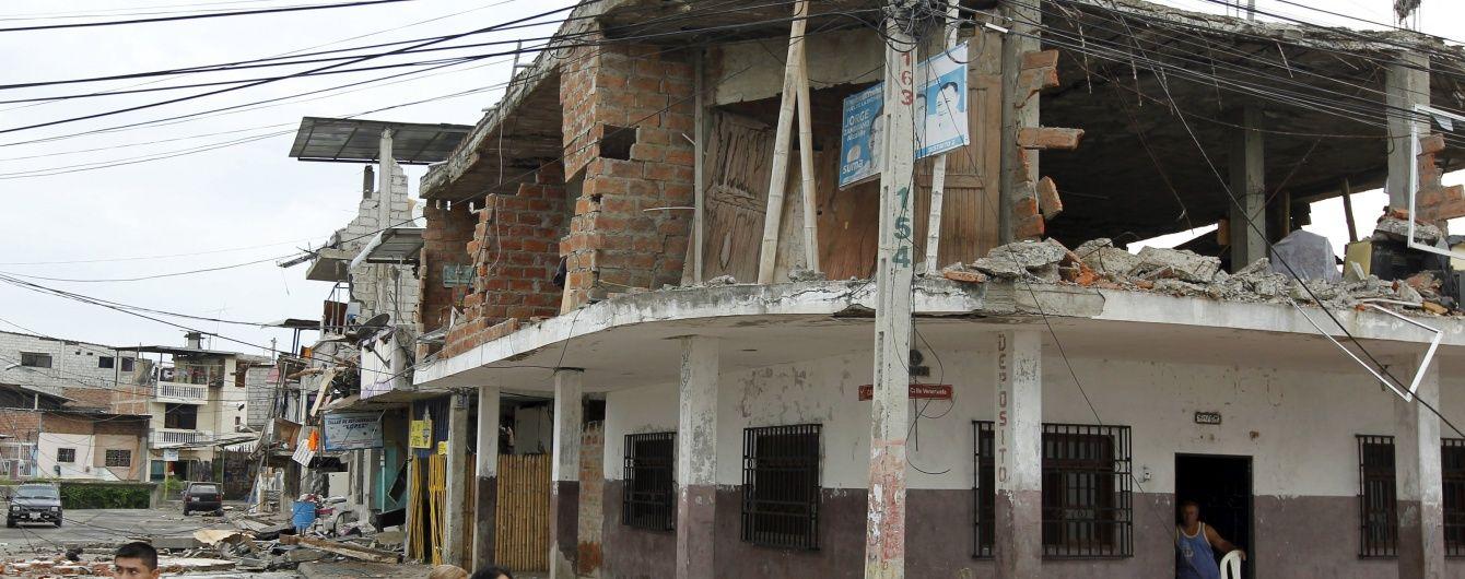 Біля узбережжя Еквадору стався новий землетрус