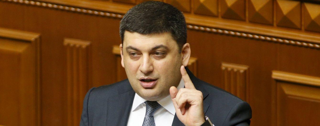В Україні сформують професійну державну службу