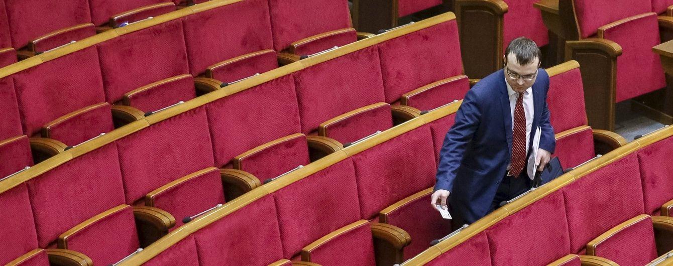 Засідання Верховної Ради. Онлайн-трансляція