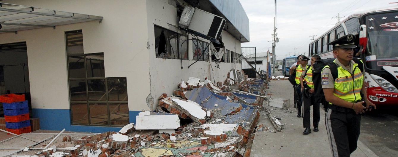 Після суботньої трагедії у Еквадорі знову сильний землетрус
