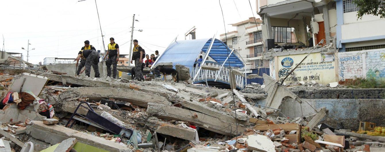 Кількість жертв руйнівного землетрусу в Еквадорі наближається до трьохсот