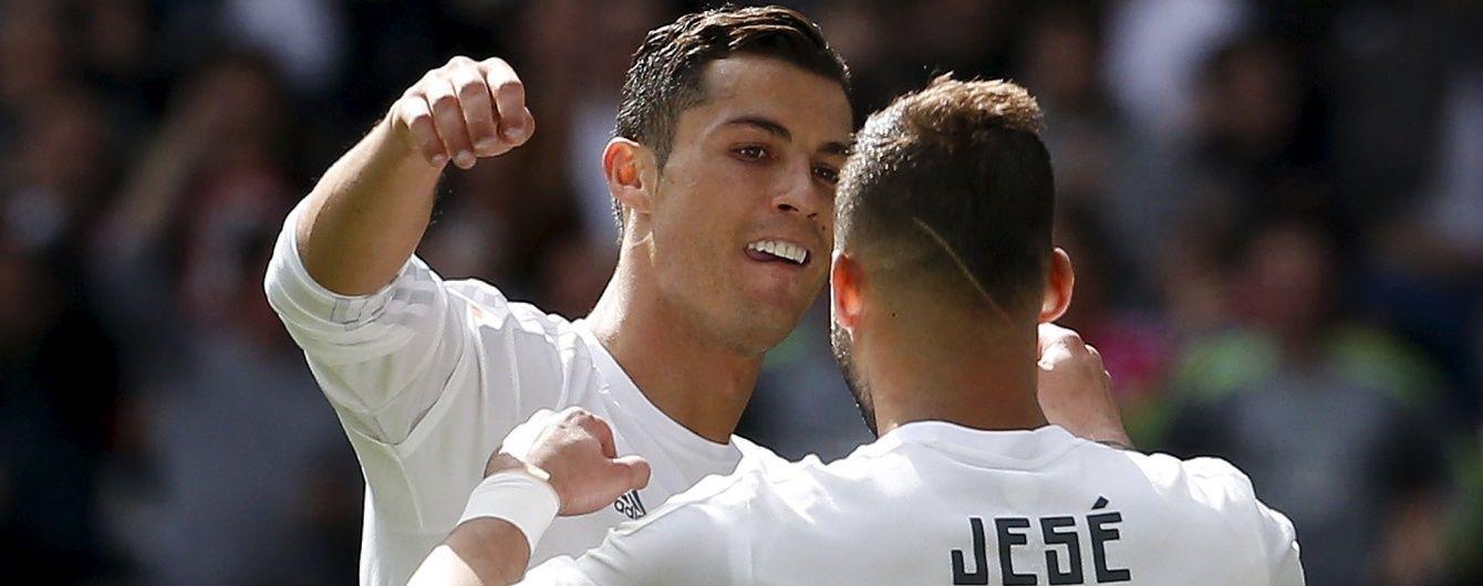 """""""Реал"""" здобув розгромну перемогу в чемпіонаті Іспанії після провалу в Лізі чемпіонів"""