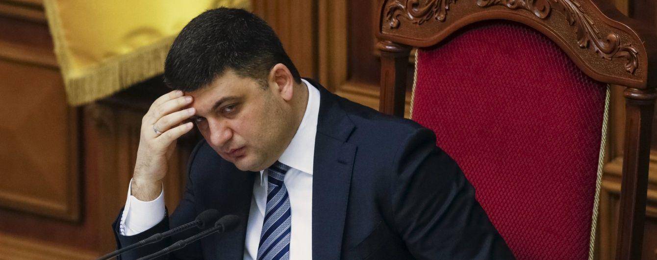 Рада призначила Гройсмана прем'єр-міністром