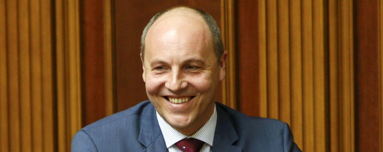 Парубій поставив на голосування перейменування Дніпропетровська повз порядок денний