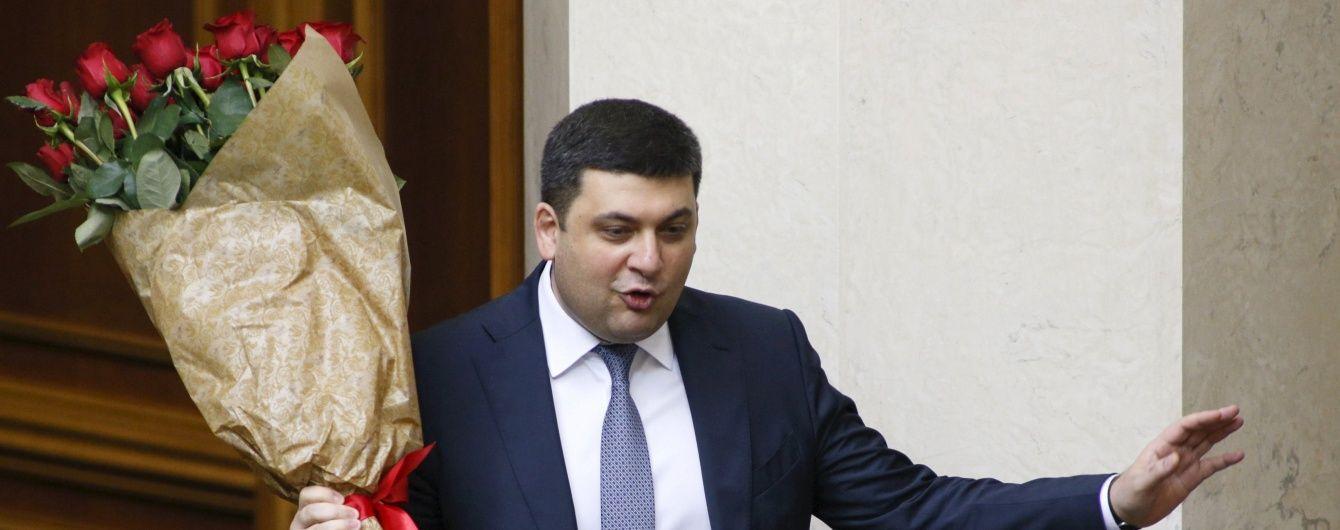 Чим займатиметься Нацрада реформ. Керівний склад України визначив програму дій