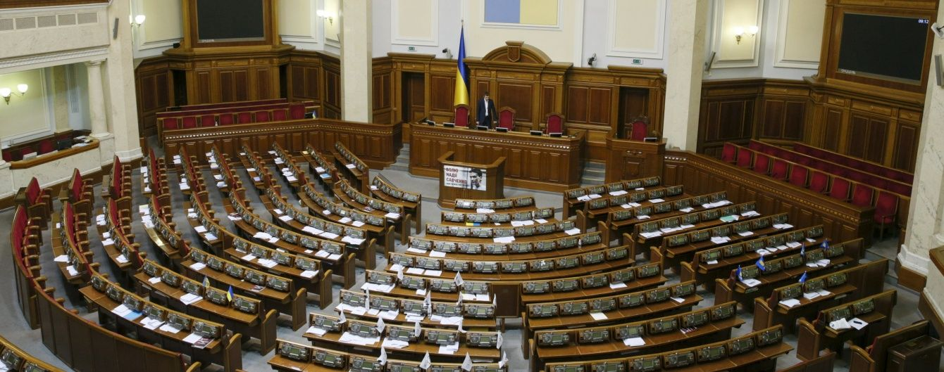 Депутати Ради не змогли ухвалити євроінтеграційний закон про охорону довкілля