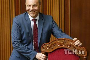 Парубий поставил на голосование переименование Днепропетровска, минуя повестку дня