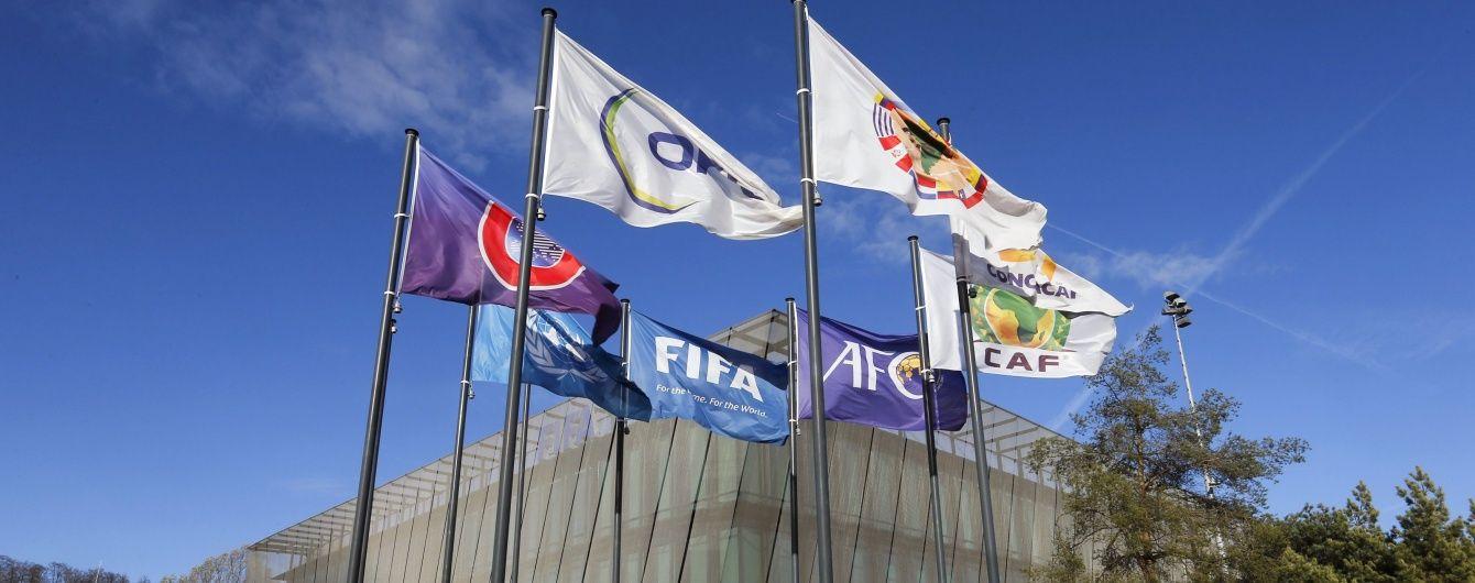 УЄФА спростував, що ухвалив матч між чемпіонами Європи та Америки