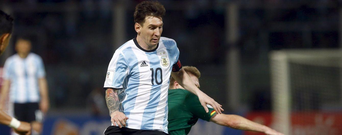Мессі пропустить старт Кубка Америки-2016 через виклик до суду