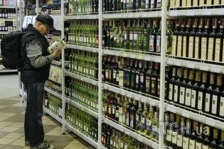 В Украине могут упростить торговлю алкоголем