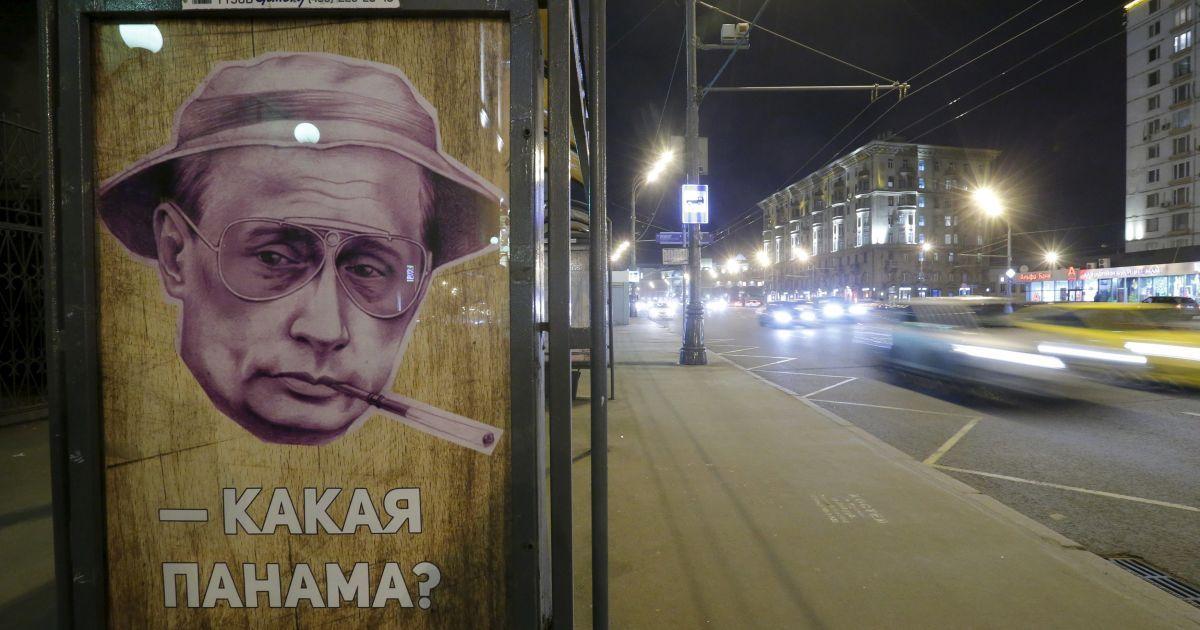 Плакат із Путіним на зупинці у Москві @ Reuters