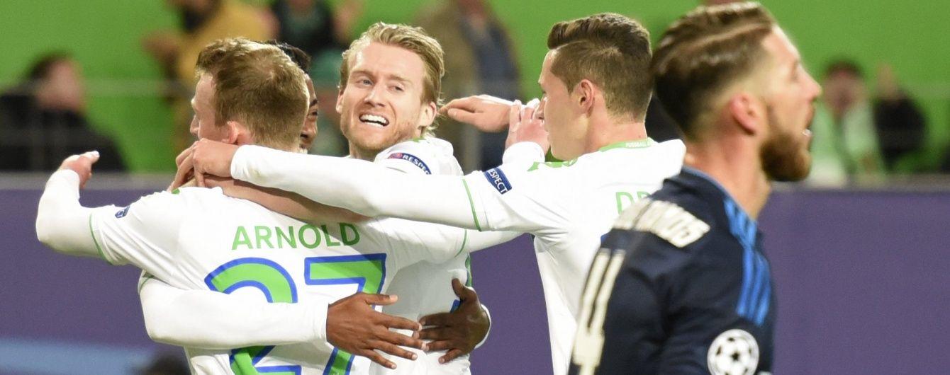 """Одразу четверо гравців """"Вольфсбурга"""" потрапили до команди тижня Ліги чемпіонів"""