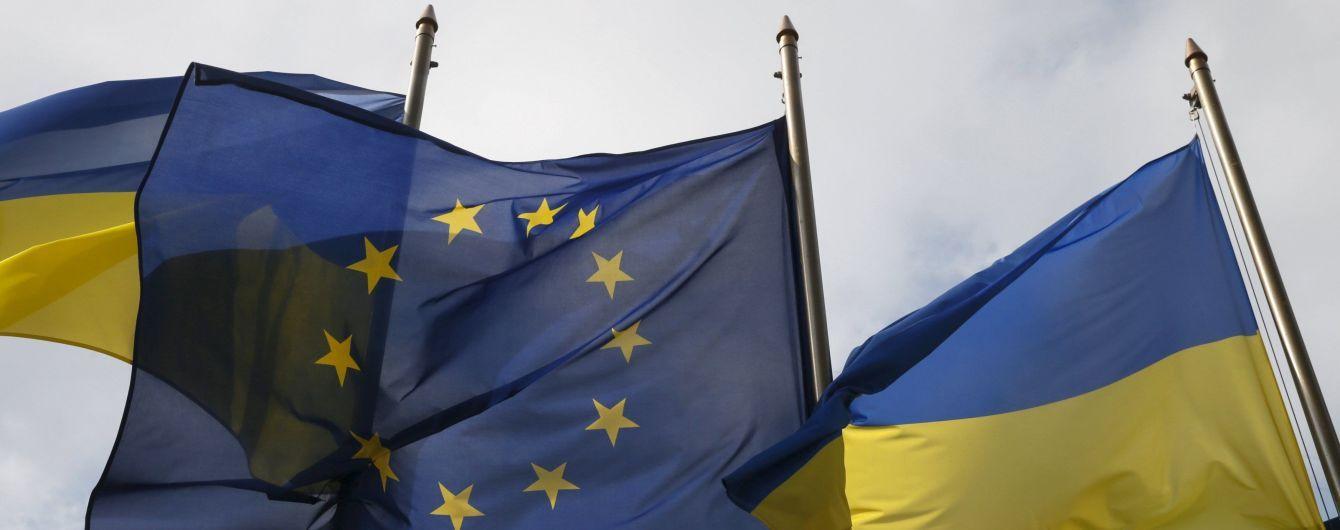 Рада Євросоюзу озвучила дату проведення саміту Україна-ЄС