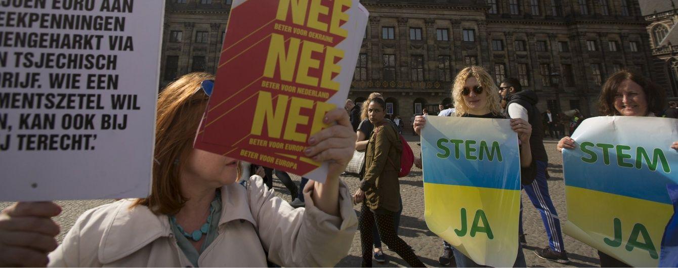 У Нідерландах стартує доленосний для України референдум щодо асоціації з ЄС