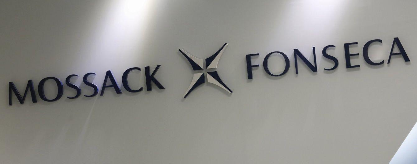 """Центробанк Кипра потребовал устанавливать личности клиентов после публикации """"Панамских архивов"""""""
