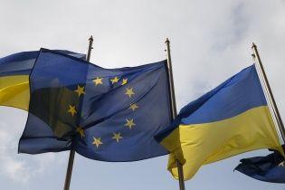 Україна та ЄС підписали низку угод про спільне фінансування
