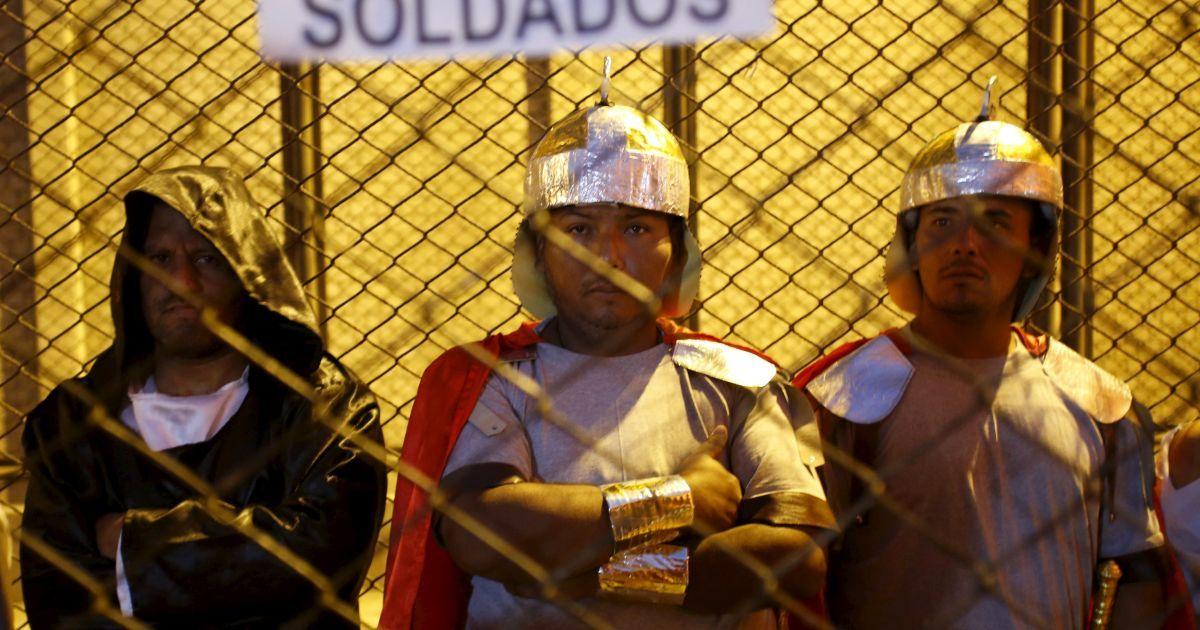 Перу @ Reuters