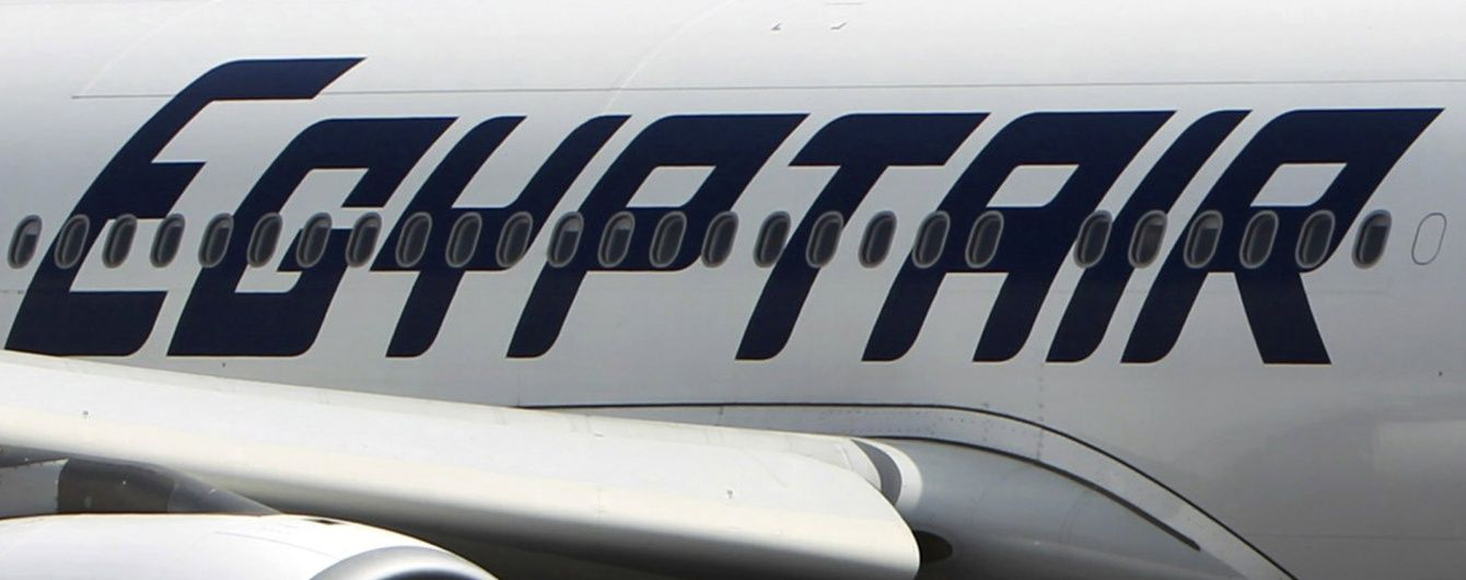 На борту викраденого лайнера із Єгипту є бомба - Associated Press