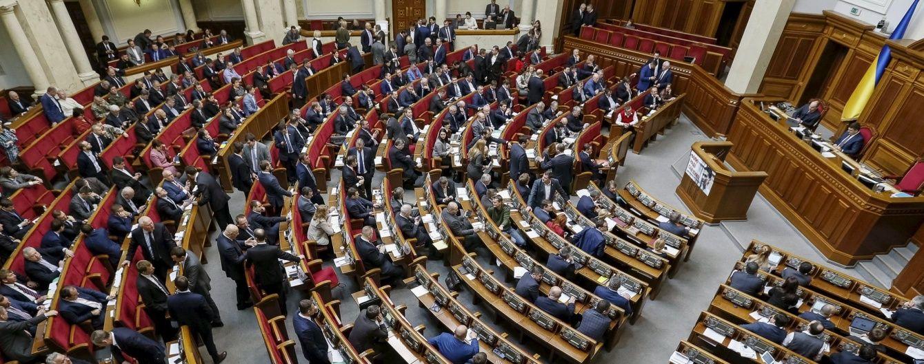 У БПП спрогнозували, що Рада не встигне призначити всіх міністрів у вівторок
