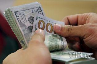 Поступове здешевлення долара та різке падіння євро. Курс валют на 14 квітня