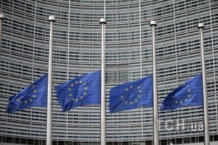 Стало известно, когда Украина подпишет миллиардное соглашение с ЕС