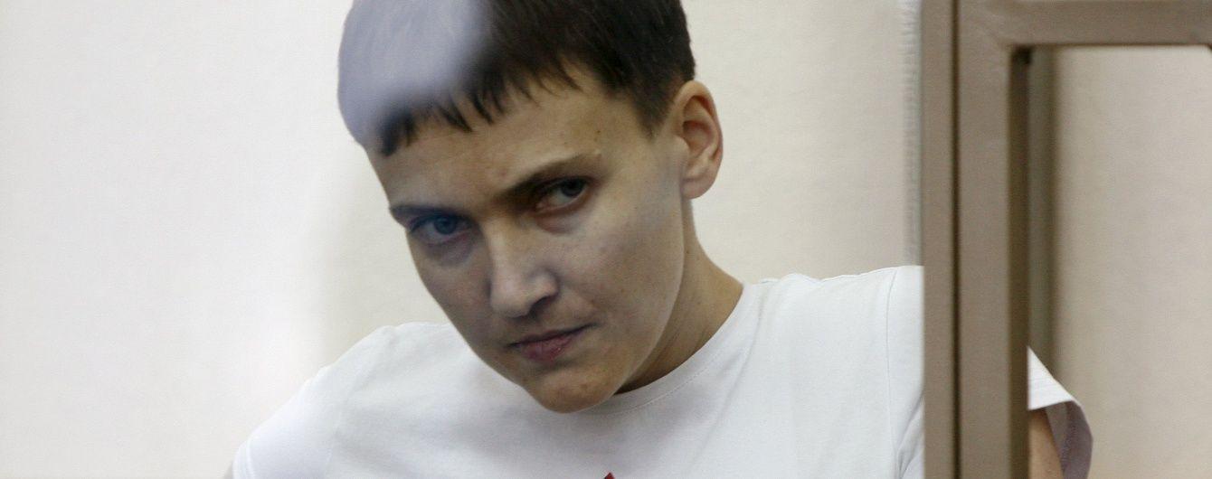 Савченко написала листи Порошенку, дівчині із МЗС та євродепутату
