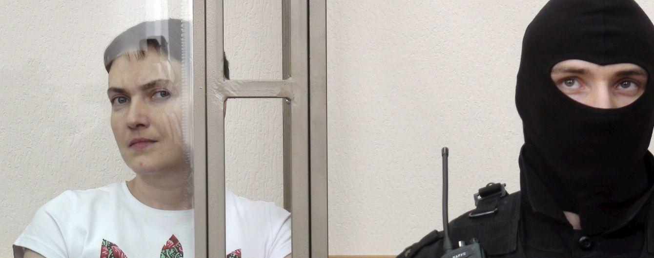 Стан Савченко погіршився, її життю загрожує небезпека – МЗС