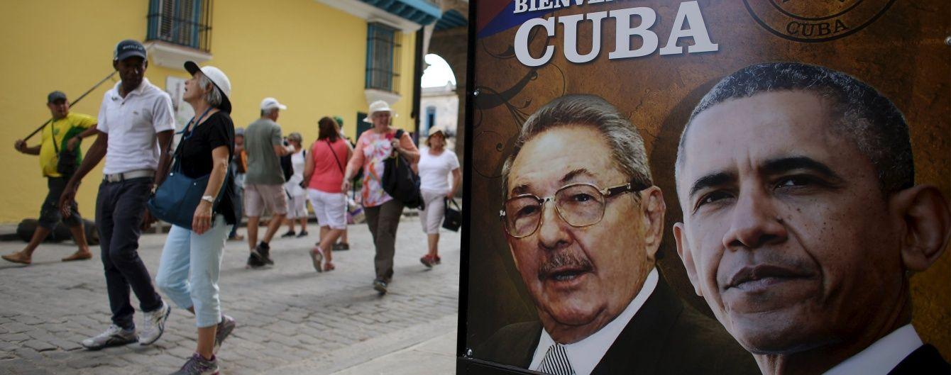 Барак Обама розпочинає історичний візит на Кубу