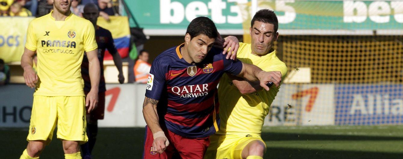 """""""Барселона"""" вперше за 2,5 місяці втратила очки в чемпіонаті Іспанії"""