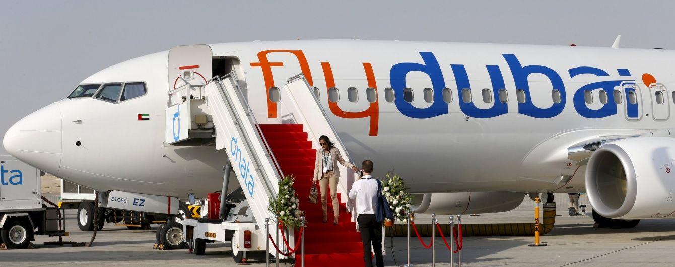 У Ростові-на-Дону приземлився перший після авіакатастрофи літак FlyDubai