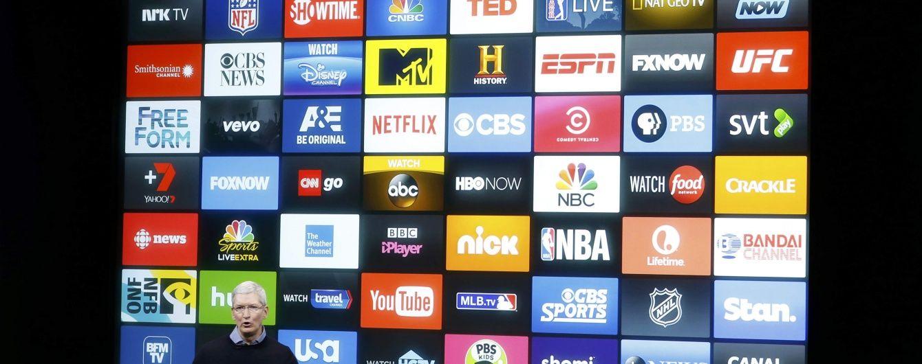 Apple TV: 5000 додатків і розмови з Siri